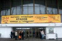 Россия открывает Белоруссии краны