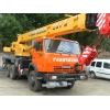 Галичанин 32т КС-55729-1В