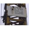 Продается Быстромонтируемый башенный кран
