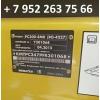Запасные части экскаваторов Komatsu PC300-8MO